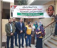 وكيل وزارة الصحة بالقليوبية يتابع القافلة الطبية بالجعافرة ضمن مبادرة حياة كريمة