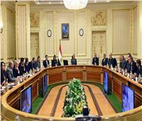 «الوزراء» يوافق على إنشاء البورصة المصرية للسلع