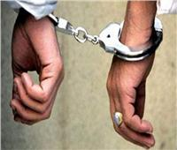 ضبط شخصين بتهمة النصب على أهالي أبوحماد