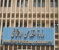 التضامن توافق على فتح حساب للتبرعات لصالح مستشفى سوهاج الجامعي