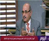 مجدي البسيوني: قرارات النائب العام عالجت أشياء كثيرة
