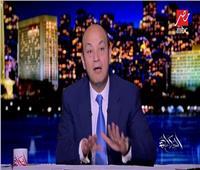 عمرو أديب يكشف مصير مفاوضات سد النهضة