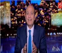 عمرو أديب: مشكلة المياه بمصر تبدأ في 2022