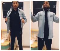 فيديو  أحمد سعد يستعين بشقيقه: «أنا لازم أتغير»