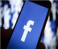 «فيسبوك» تطلق تصميمها الجديد للويب