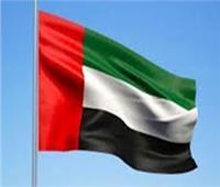 الإمارات تؤكد دعمها لنداء الأمم المتحدة لوقف التصعيد في الشرق الأوسط