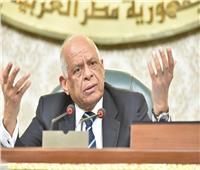 «رئيس البرلمان» والنواب ينعون السلطان قابوس