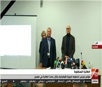 بث مباشر| مؤتمر صحفي  بشأن حادثالطائرة الأوكرانية المنكوبة في طهران