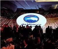 بدء فعاليات مؤتمر حزب مستقبل وطن لتكريم المتميزين في عام ٢٠١٩