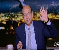فيديو| عمرو أديب عن تغيير بعض الأتراك مواقفهم تجاه مصر: «المصلحة تحركهم»