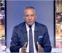 أحمد موسى: أثيوبيا تريد بيع مياه النيل الأزرق لمصر