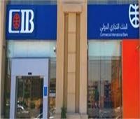 الرقابة المالية تفحص مستندات زيادة رأسمال البنك التجاري الدولي CIB