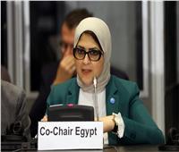 بعد عودتها من جنيف.. وزيرة الصحة: حلول جذرية لملف الإدمان خلال 2020