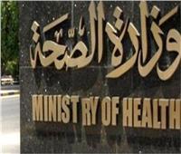 مستند| «الصحة» تحذر من مضاد حيوي وقطرتين للعين غير مطابقين للمواصفات