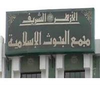 «البحوث الإسلامية» يوجه قافلة توعوية شاملة لقرى ومدن جنوب سيناء