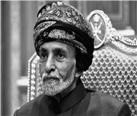 إسلام عوض مؤبنا السلطان قابوس: أسس دولة بيضاء قوامها التنمية والسلام