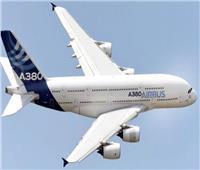 «إيرباص»: تسليم 863 طائرة بزيادة 8% عن 2018