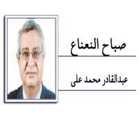 اللواء محمد الشريف محافظ الإسكندرية جلس مع الناس على القهوة
