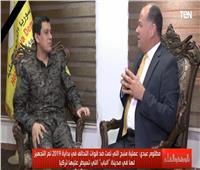مظلوم عبدي: داعش يعتمد بشكل أساسي على الأطفال في العمليات الانتحارية