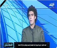 أحمد العش: حسام البدري ظلمني وعقدني نفسيا