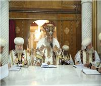 البابا تواضروس يدشنكنيستي العذراء ومارجرجس بمطرانية سوهاج