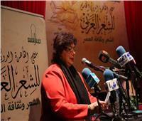 «عبد الدايم» تعلن مضاعفة جائزة ملتقى الشعر العربي إلى 200 ألف جنيه