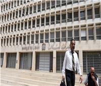 بورصة بيروت تغلق على انخفاض