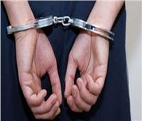 انتحلوا صفة رجال شرطة.. ضبط تشكيل عصابي بتهمة سرقة «ثري عربي» في أسيوط