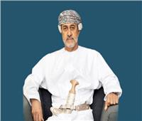 سلطان عمان يتلقى التعازي في وفاة «قابوس» من الطيب وأبو الغيط