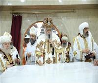أجراس الأحد.. البابا تواضروس يدشن ٣ كنائس بكاتدرائية «أبو فام» بطما