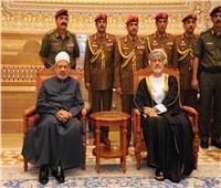 شيخ الأزهر يلتقي سلطان عمان ويعرب عن تعازيه في وفاة السلطان قابوس