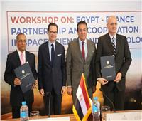 وزير التعليم العالي يشهد توقيع اتفاقية تعاون بين وكالتي الفضاء المصرية والفرنسية