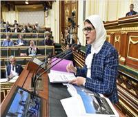 وزيرة الصحة ترد على استجواب «مستشفى بولاق الدكرور»