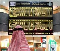 7.1 مليار درهم مكاسب الأسهم الإماراتية