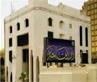 «مرصد الإسلاموفوبيا» يحذر من محاولات تركيا توظيف الإسلام في أهداف سياسية