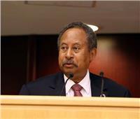 رئيس الوزراء السوداني: نجدد ثقتنا في القوات المسلحة.. ونطمئن المواطنين
