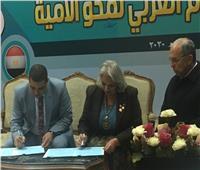 بروتوكول تعاون بين «روتاري مصر» و«محو الأمية» لإنشاء فصول تعليمية جديدة