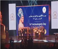 صور| تكريمات وإعلان جائزة زاهي حواس.. تفاصيل احتفالية «عيد الأثريين»