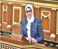 تفاصيل| هالة زايد تقدم «كشف حساب» للبرلمان عن إنجازات وزارة الصحة