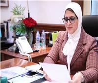 وزيرة الصحة تعلن موعد انطلاق الحملة القومية للتطعيم ضد شلل الأطفال