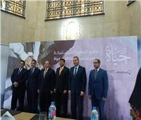 رسميا| مصر القابضة للتأمين تطلق شركة «حياة»