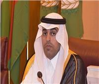 رئيس البرلمان العربي: فلسطين لا تزال قضية العرب الأولى رغم الظروف المحيطة