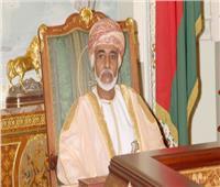 سفارة عُمان بالقاهرة تتلقى التعازي في وفاة السلطان قابوس