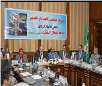 مجلس دار العلوم يكرم الخشت لمشروعه التجديدي في تطوير العقل