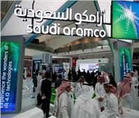 أرامكو تكشف تقنيات جديدة في معرض تكنولوجيا البترول 2020
