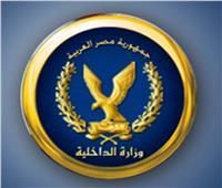 هدية وزارة الداخلية للمواطنين قبل «عيد الشرطة»