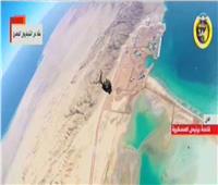 شاهد| قوات المظلات تستعرض قدراتها بمناورة «قادر 2020»