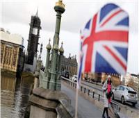 تراجع معدل التضخم لأدنى مستوى له منذ ثلاث سنوات في بريطانيا