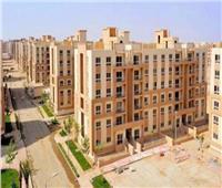الإسكان: مد فترة الحجز لعدد محدود من الوحدات السكنية ببورسعيد ودمياط