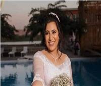 «طلبت السفر بالقطار فرفضوا».. قصة الطبيبة سماح «عروس» حادث المنيا